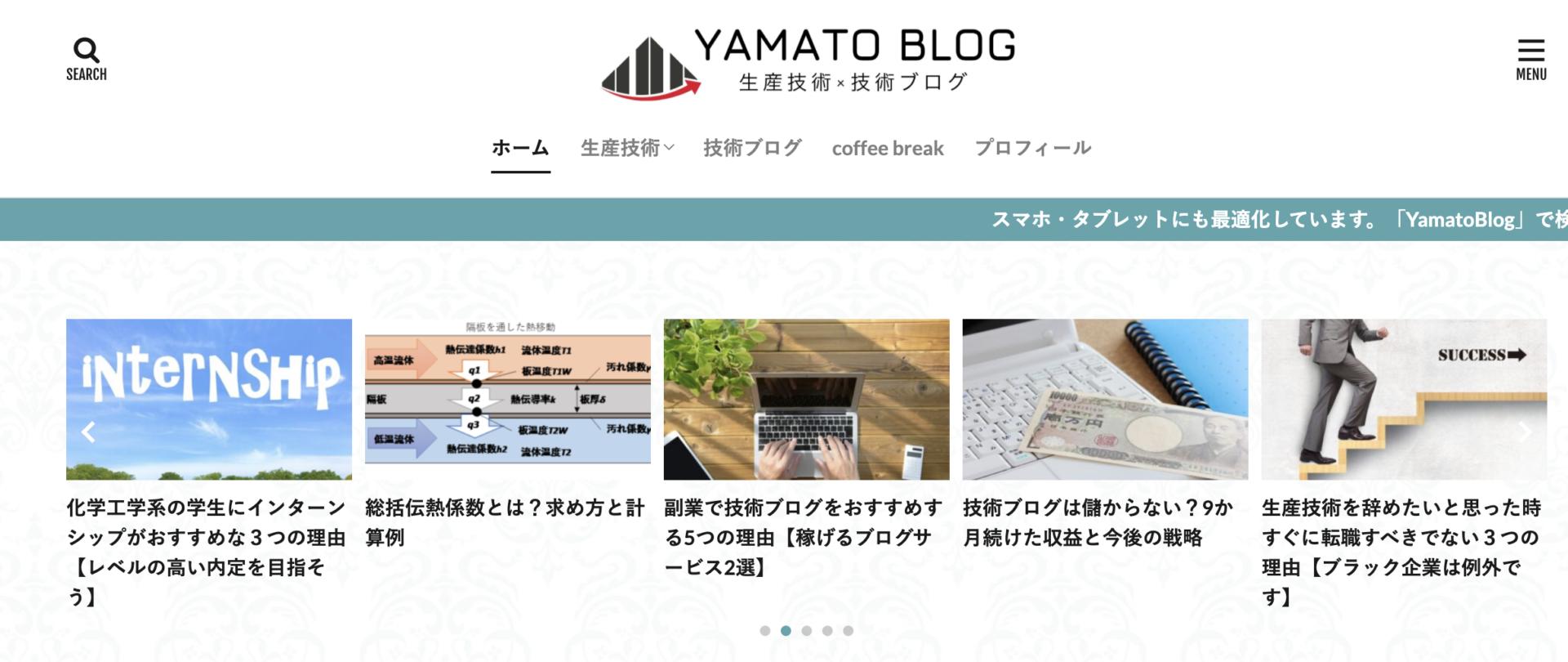 YAMATO BLOG